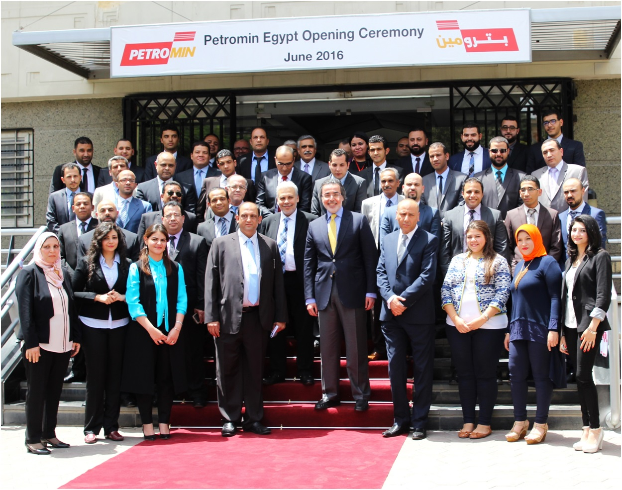 petromin-to-invest-250m-pounds-in-egyptcreating-1000-jobs-by-2020